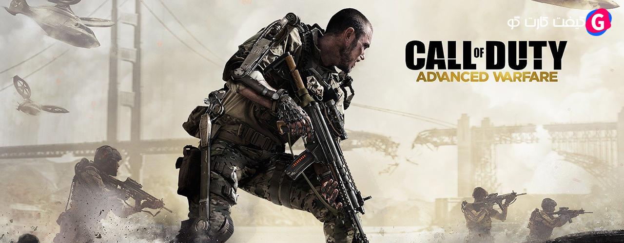 سی دی کی بازی Advanced Warfare