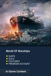 خرید آیتم های بازی World Of Warships