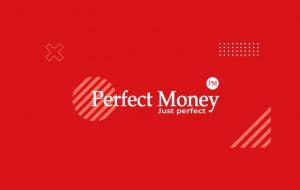 شارژ حساب پرفکت مانی Perfect Money